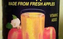 Allens Apple Juice
